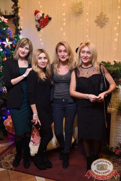 Александр Незлобин, 7 декабря 2017 - Ресторан «Максимилианс» Уфа - 7