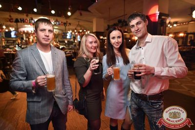 Похмельные вечеринки, 2 января 2018 - Ресторан «Максимилианс» Уфа - 1