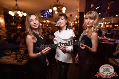 Похмельные вечеринки, 2 января 2018 - Ресторан «Максимилианс» Уфа - 10