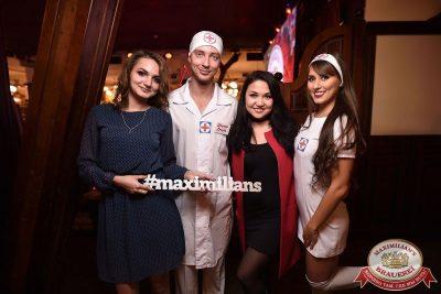 Похмельные вечеринки, 2 января 2018 - Ресторан «Максимилианс» Уфа - 11