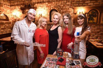 Похмельные вечеринки, 2 января 2018 - Ресторан «Максимилианс» Уфа - 12