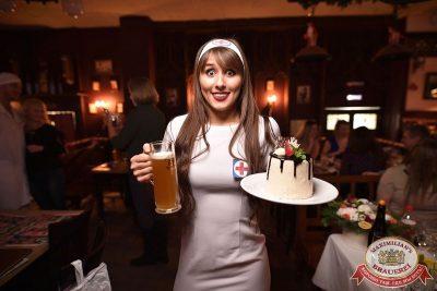Похмельные вечеринки, 2 января 2018 - Ресторан «Максимилианс» Уфа - 16