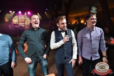Похмельные вечеринки, 2 января 2018 - Ресторан «Максимилианс» Уфа - 23