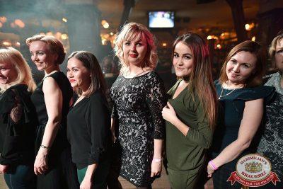 Похмельные вечеринки, 2 января 2018 - Ресторан «Максимилианс» Уфа - 26