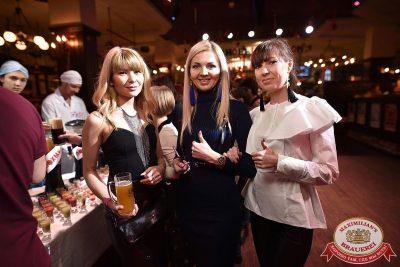 Похмельные вечеринки, 2 января 2018 - Ресторан «Максимилианс» Уфа - 3