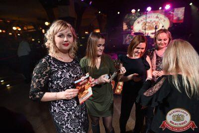 Похмельные вечеринки, 2 января 2018 - Ресторан «Максимилианс» Уфа - 32