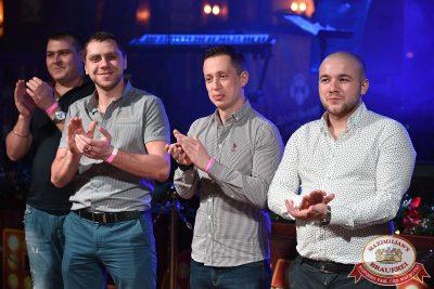 Похмельные вечеринки, 2 января 2018 - Ресторан «Максимилианс» Уфа - 35
