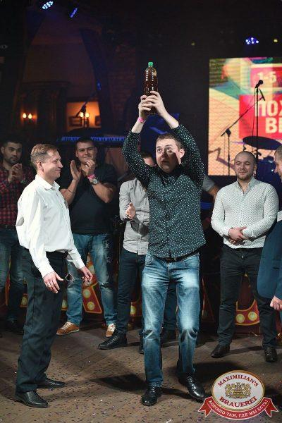 Похмельные вечеринки, 2 января 2018 - Ресторан «Максимилианс» Уфа - 38