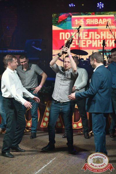 Похмельные вечеринки, 2 января 2018 - Ресторан «Максимилианс» Уфа - 40
