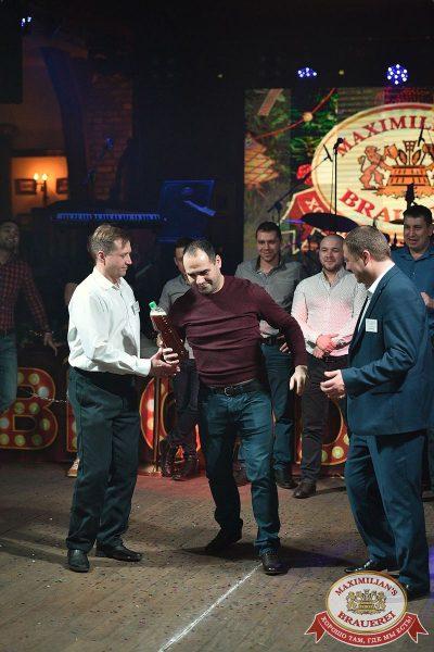 Похмельные вечеринки, 2 января 2018 - Ресторан «Максимилианс» Уфа - 42
