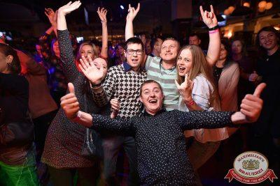 Похмельные вечеринки, 2 января 2018 - Ресторан «Максимилианс» Уфа - 49