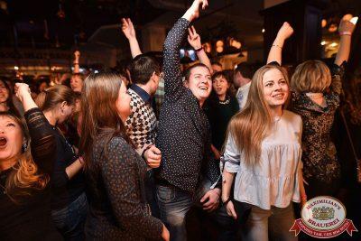 Похмельные вечеринки, 2 января 2018 - Ресторан «Максимилианс» Уфа - 50