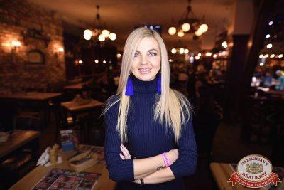 Похмельные вечеринки, 2 января 2018 - Ресторан «Максимилианс» Уфа - 58