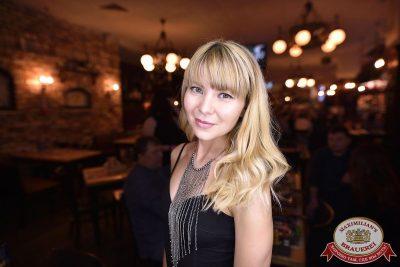 Похмельные вечеринки, 2 января 2018 - Ресторан «Максимилианс» Уфа - 59