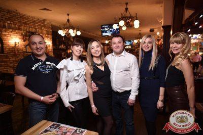Похмельные вечеринки, 2 января 2018 - Ресторан «Максимилианс» Уфа - 60