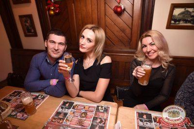 Похмельные вечеринки, 2 января 2018 - Ресторан «Максимилианс» Уфа - 62