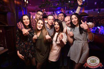 Похмельные вечеринки, 2 января 2018 - Ресторан «Максимилианс» Уфа - 63