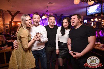 Похмельные вечеринки, 2 января 2018 - Ресторан «Максимилианс» Уфа - 65
