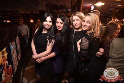 Похмельные вечеринки, 2 января 2018 - Ресторан «Максимилианс» Уфа - 69