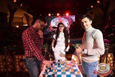 Похмельные вечеринки, 2 января 2018 - Ресторан «Максимилианс» Уфа - 8