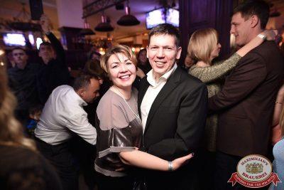 Владимир Кузьмин, 24 января 2018 - Ресторан «Максимилианс» Уфа - 11