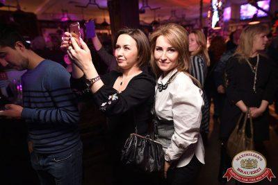 Владимир Кузьмин, 24 января 2018 - Ресторан «Максимилианс» Уфа - 12