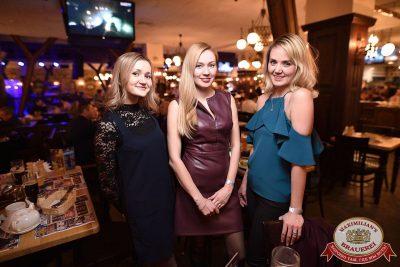 Владимир Кузьмин, 24 января 2018 - Ресторан «Максимилианс» Уфа - 13