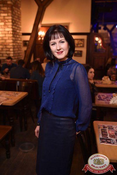 Владимир Кузьмин, 24 января 2018 - Ресторан «Максимилианс» Уфа - 17