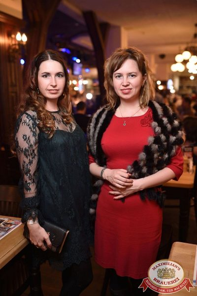 Владимир Кузьмин, 24 января 2018 - Ресторан «Максимилианс» Уфа - 18