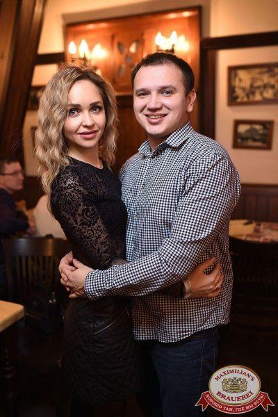 Владимир Кузьмин, 24 января 2018 - Ресторан «Максимилианс» Уфа - 19