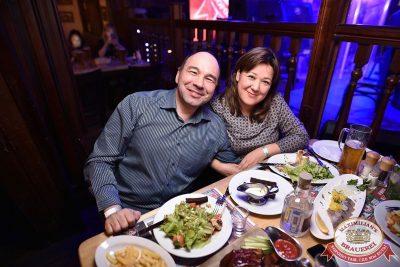 Владимир Кузьмин, 24 января 2018 - Ресторан «Максимилианс» Уфа - 23