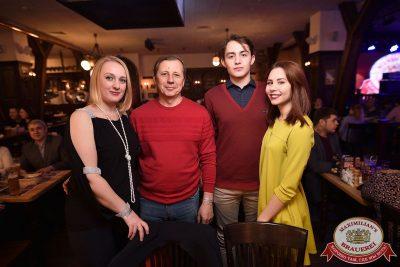 Владимир Кузьмин, 24 января 2018 - Ресторан «Максимилианс» Уфа - 26
