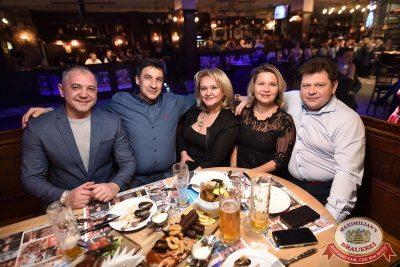 Владимир Кузьмин, 24 января 2018 - Ресторан «Максимилианс» Уфа - 27
