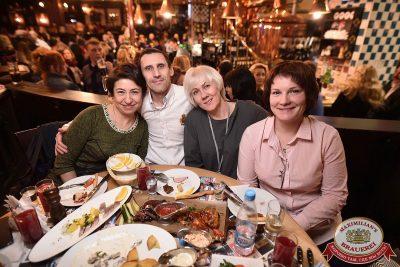 Владимир Кузьмин, 24 января 2018 - Ресторан «Максимилианс» Уфа - 28