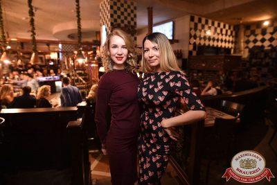 Владимир Кузьмин, 24 января 2018 - Ресторан «Максимилианс» Уфа - 30