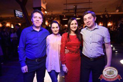 Владимир Кузьмин, 24 января 2018 - Ресторан «Максимилианс» Уфа - 31