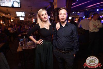 Владимир Кузьмин, 24 января 2018 - Ресторан «Максимилианс» Уфа - 32