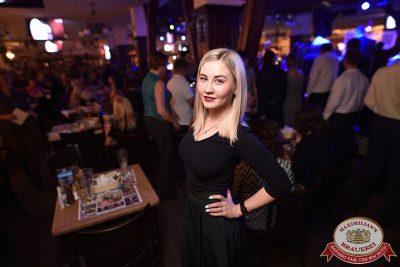 Владимир Кузьмин, 24 января 2018 - Ресторан «Максимилианс» Уфа - 33
