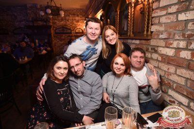 Владимир Кузьмин, 24 января 2018 - Ресторан «Максимилианс» Уфа - 37