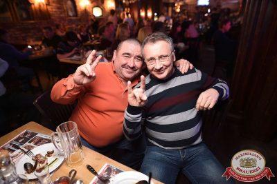 Владимир Кузьмин, 24 января 2018 - Ресторан «Максимилианс» Уфа - 38