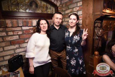 Владимир Кузьмин, 24 января 2018 - Ресторан «Максимилианс» Уфа - 39