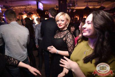 Владимир Кузьмин, 24 января 2018 - Ресторан «Максимилианс» Уфа - 9