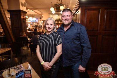Наргиз, 31 января 2018 - Ресторан «Максимилианс» Уфа - 14