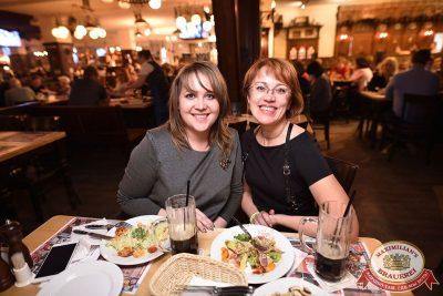 Наргиз, 31 января 2018 - Ресторан «Максимилианс» Уфа - 16