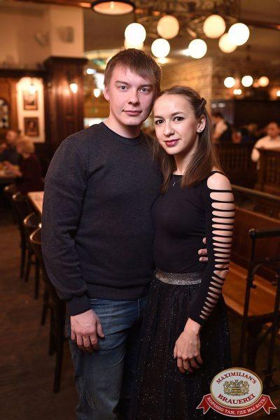 Наргиз, 31 января 2018 - Ресторан «Максимилианс» Уфа - 23