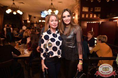 Наргиз, 31 января 2018 - Ресторан «Максимилианс» Уфа - 38