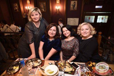 Наргиз, 31 января 2018 - Ресторан «Максимилианс» Уфа - 39