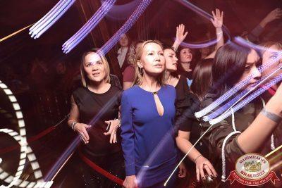 Linda, 7 февраля 2018 - Ресторан «Максимилианс» Уфа - 17