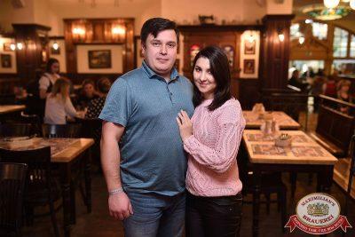 Linda, 7 февраля 2018 - Ресторан «Максимилианс» Уфа - 24