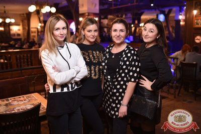 Linda, 7 февраля 2018 - Ресторан «Максимилианс» Уфа - 26